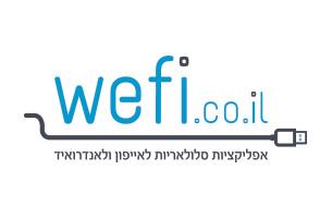 עיצוב לוגו Wefi - אתר אפליקציות סלולריות