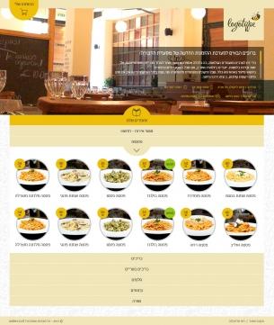 עיצוב אתר IOrder - אתר משלוחים ממסעדות