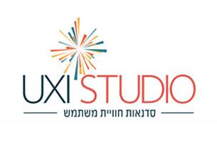 עיצוב לוגו כנס UXI Studio