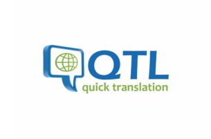 עיצוב לוגו תוכנת תרגום QTL