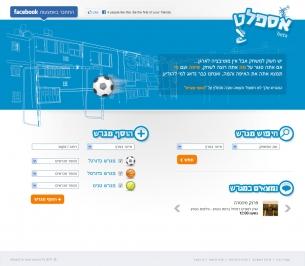 עיצוב אתר אספלט