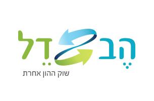 עיצוב לוגו הבדל - שוק ההון אחרת
