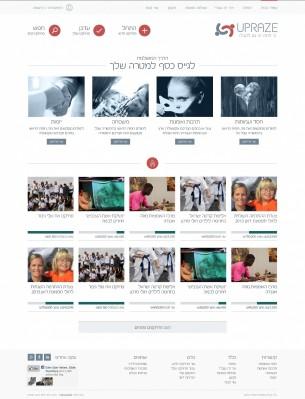 עיצוב אתר UPRAZE לתת זה גם לקבל