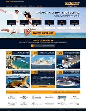 עיצוב אתר Cruise1 קרוזים