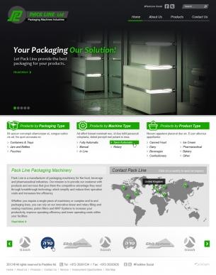 עיצוב אתר Packline - תעשיות אריזה