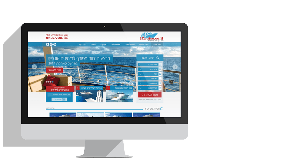 Israel's cruising website design