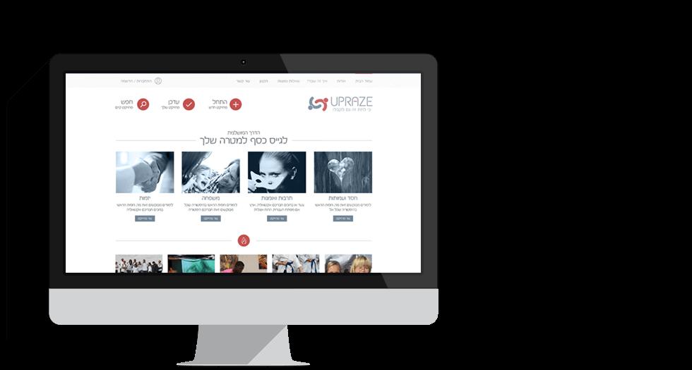 עיצוב אתר תרומות ומימון